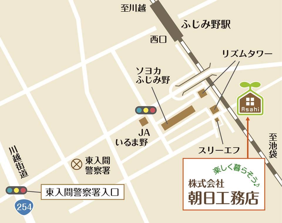 埼玉県ふじみ野市の朝日工務店への行き方(アクセスマップ)