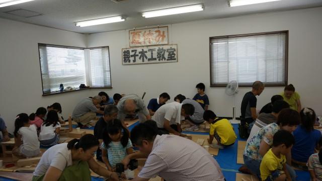 H26木工教室