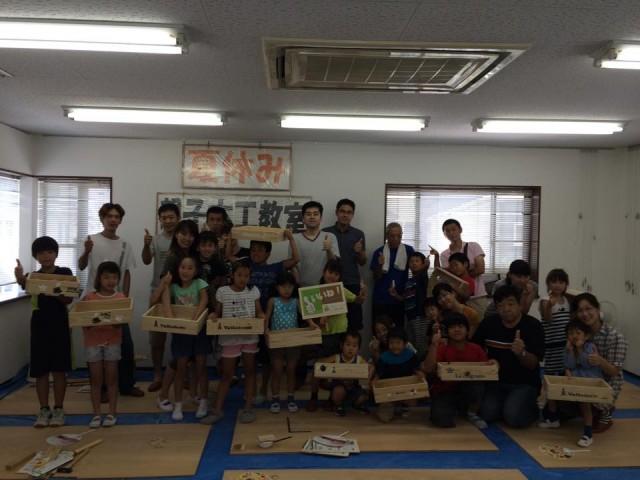 夏休み木工教室2015 (2)