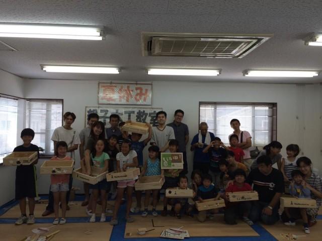 夏休み木工教室2015変顔 - コピー