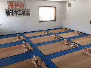 木工教室準備万端整いました。