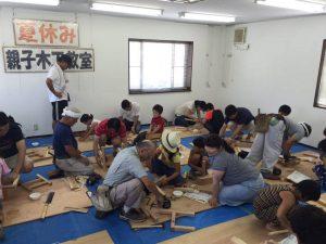 木工教室スタート!