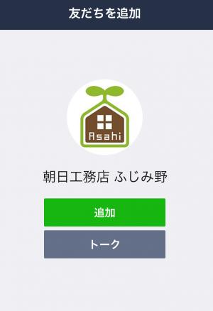 IMG_5948