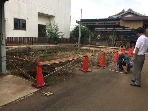 ふじみ野市 駐車場 解体 リフォーム