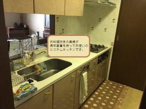 キッチンリフォーム ふじみ野市