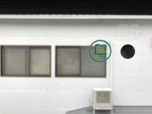 日差し対策リフォームふじみ野 真空ガラススペーシア 高性能ガラス ガラス交換リフォームふじみ野