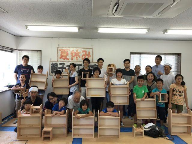 夏休み木工教室 大工