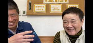 YouTube リフォームふじみ野 ふじみ野リフォーム