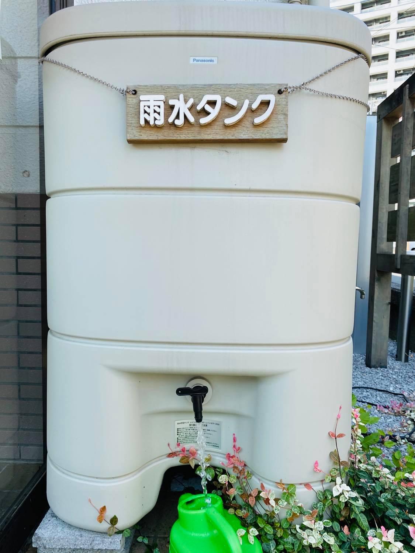 雨水タンク 雨水利用 節水